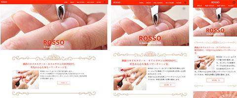ロッソ様 サイトイメージ